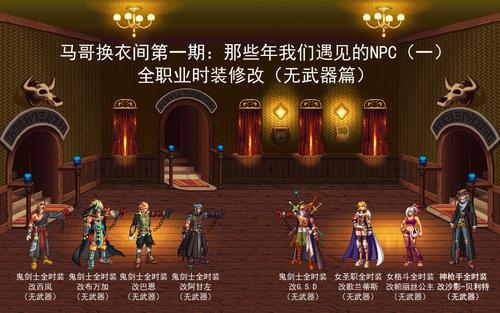dnfsf私服发布网,9精灵骑士什么时候删除剑盾猛攻就好了
