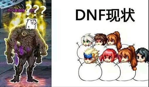 dnf公益服发布