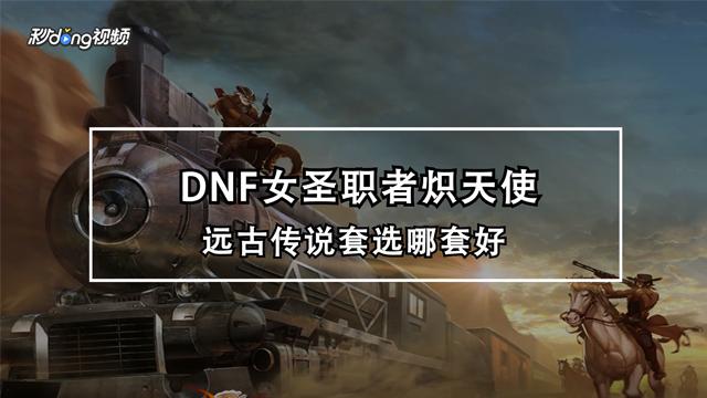 四川旅游资讯网英国会议员现分歧争执加剧 无协议脱欧可能性增加 dnfsf发布网今日新开