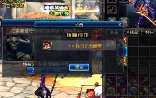 dnf私服公益服网站,120【小悦】超时空漩涡掉线门票申请工具现已正式上线